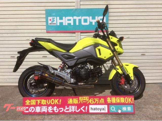 ホンダ グロム  リアライズマフラー SP武川製リアサスペンション装備の画像(埼玉県