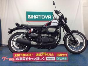 ヤマハ/SCR950  2017年モデル