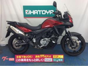 スズキ/V-ストローム650 2014年モデル ローダウン
