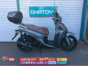 KYMCO/ターセリーS150