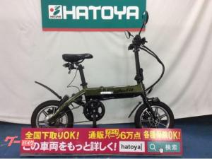 電動スクーター/GLAFIT GFR-01