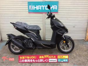 SYM/DRG BT 160