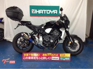 ホンダ/CB1000R