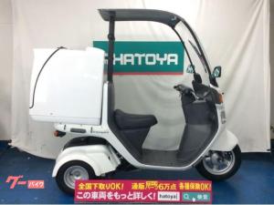 ホンダ/ジャイロキャノピー  2008年 FIモデル