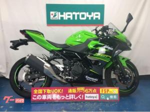カワサキ/Ninja 250 2018年モデル