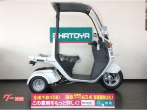ホンダ/ジャイロキャノピー 2020年モデル