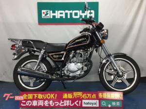 スズキ/GN125-2F