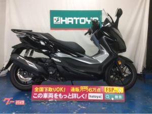 ホンダ/フォルツァ  ETC2.0 グリップヒーター リアキャリア付き
