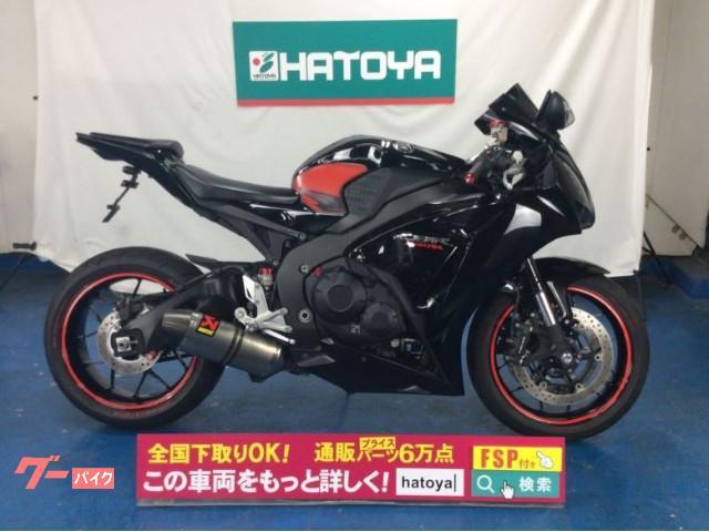ホンダ CBR1000RRの画像(埼玉県