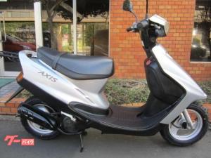 ヤマハ/AXIS90 最終型 タイヤ駆動系他消耗品新品
