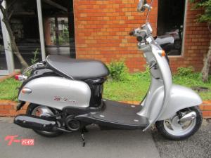 ヤマハ/ビーノ Gロック2スト最終型 タイヤ駆動系他消耗品フルチェンジ
