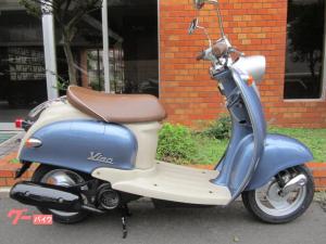 ヤマハ/ビーノ ワンオーナー 純正スペアキー 純正外装 タイヤバッテリーゴムパーツ新品 Gロック