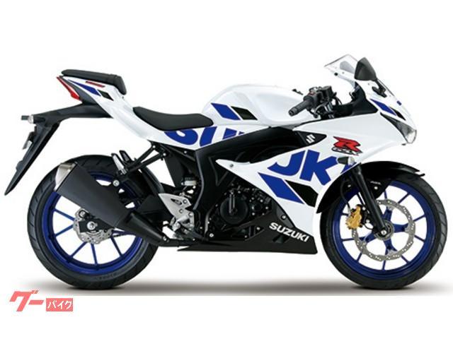 スズキ GSX-R125 国内M0モデル ホワイトの画像(千葉県