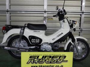 ホンダ/クロスカブ50 国内現行モデル ホワイト