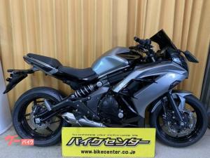 カワサキ/Ninja 400 2014年式