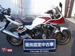 ホンダ/CB1300Super ボルドール Eパッケージ