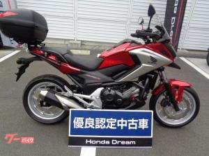 ホンダ/NC750X ABS付き