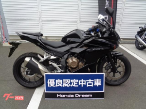 ホンダ/CBR400R LEDヘッドライト