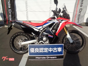 ホンダ/CRF250 ラリーLD