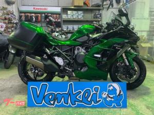 カワサキ/Ninja H2 SX SE