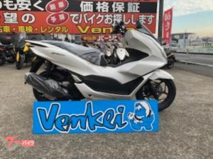 ホンダ/PCX 最新型21年モデル