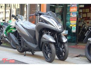ヤマハ/トリシティ ABS 最新型