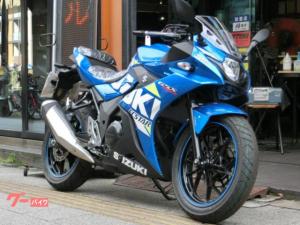 スズキ/GSX250R ABS 2021モデル