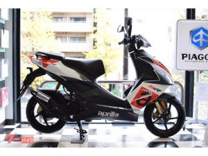 aprilia/SR50R 生産終了モデル