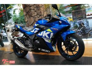 スズキ/GSX250R ABS モトGPカラー 最新モデル