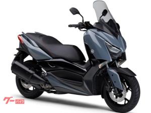 ヤマハ/X-MAX250 最新モデル
