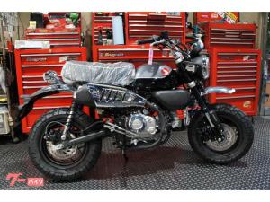 ホンダ/モンキー125 最新モデル