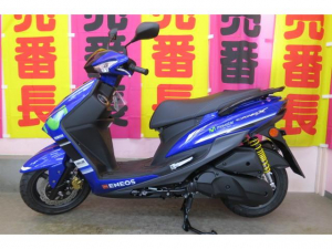 ヤマハ/シグナスX SR Movistar Yamaha MotoGP Edition