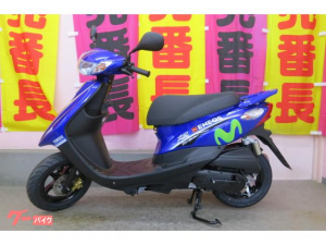 ヤマハ/JOG ZR Movistar Yamaha MotoGP Edition
