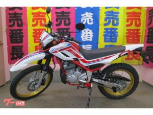 ヤマハ/セロー250 Final Edition