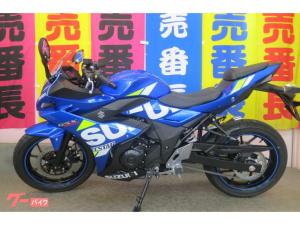 スズキ/GSX250R 2020年モデル Motogpカラー