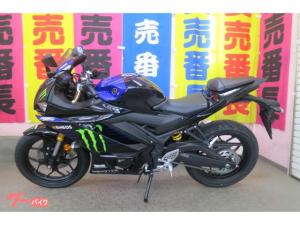 ヤマハ/YZF-R25 ABS モンスターエナジー