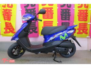 ヤマハ/JOG ZR Movistar Yamaha MotoGP Edition