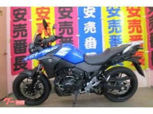 スズキ/V-ストローム250 20年モデル