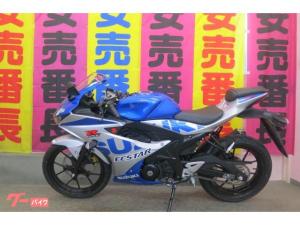 スズキ/GSX-R125 ABS 100周年限定カラー