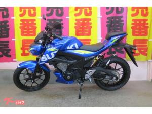 スズキ/GSX-S125 ABS 19年
