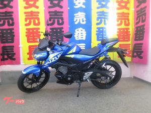 スズキ/GSX-S125 ABS 20年