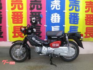 ホンダ/クロスカブ50 くまモン