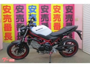 スズキ/SV650 ABS 21年モデル