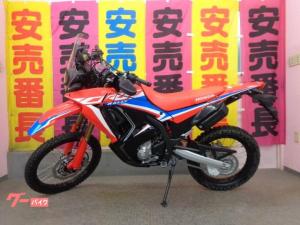ホンダ/CRF250 ラリー Sタイプ 2021年モデル
