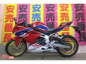 ホンダ/CBR250RR ABS ストライプカラー