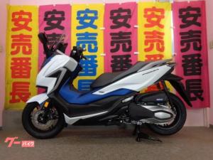 ホンダ/フォルツァ 2021年モデル MF15