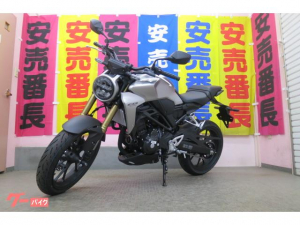 ホンダ/CB250R 国内仕様