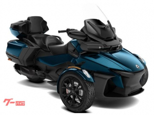 BRP/can-am SPYDER RT LIMITED 2020年モデル