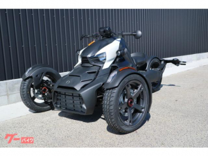 BRP/Can-Am Ryker 600 2020年モデル