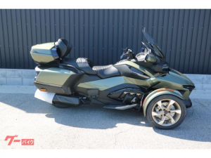 BRP/can-am SPYDER RT LIMITED SEA TO SKY 2021年モデル